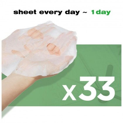 APIEU Daily Sheet Mask Hyaluthione Soonsoo / Green Tea  / Black Tea 33 Sheets Per Pack (3 Types To Choose From) [GLAM]