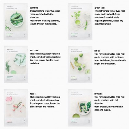 INNISFREE My Real Squeeze Mask [GLAM]